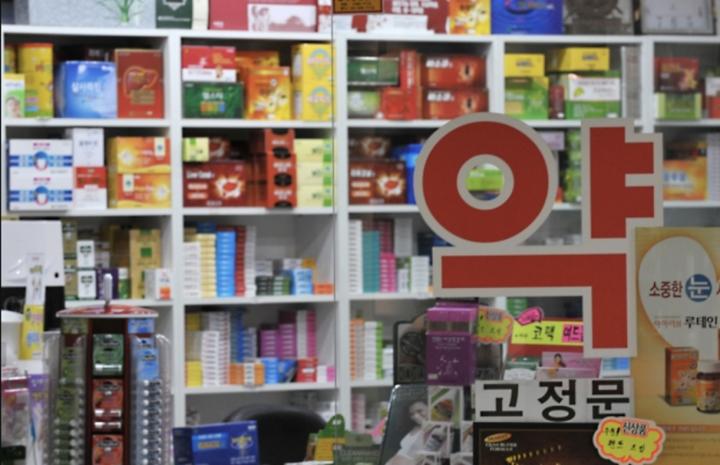 Korean Medicine Cabinet Essentials For Babies And Kids Expat Kids Korea For Children And Families In Seoul Korea